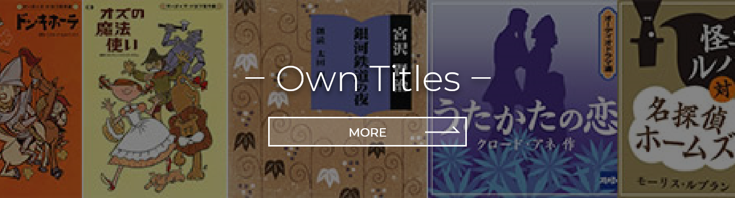 Own titles